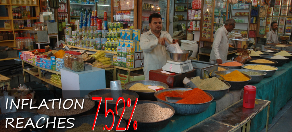 In November, Inflation reaches to 7.52% in last 14 month, netcode, netinfomate